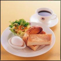 ご朝食のモーニングセットです