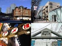 人気の谷根千や上野アメ横、表参道、大手町まで1本です