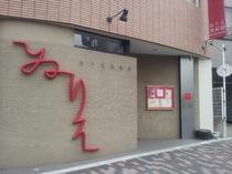 ぬりえ博物館