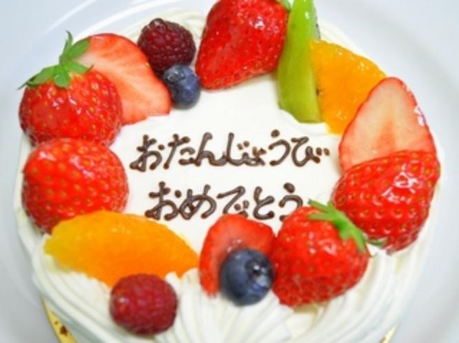 バースデーケーキ4号生クリーム