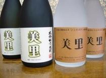 美里オリジナル焼酎2