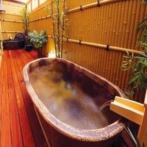 【男性大浴場】つぼ風呂