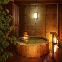 【湯めみの庭】黄金風呂