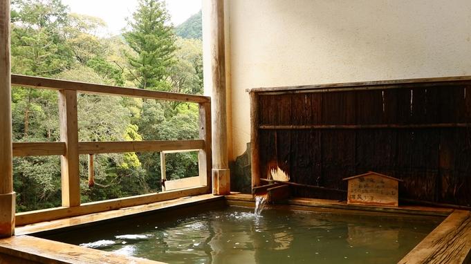 【素泊まり】湯谷温泉の魅力にうっとり♪そして、美肌効果でピチピチに☆温泉郷での楽しみを!【楽天限定】