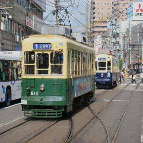 周辺情報◇長崎路面電車◇長崎観光に便利!