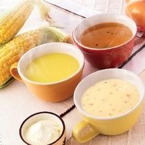 朝食バイキング◇スープバー◇3種類の温かいスープをお飲みいただけます。