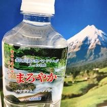 ◇日本名水百選!諫早の水ば飲んでみんしゃいプラン◇諫早の誇る名水、ご賞味あれ☆