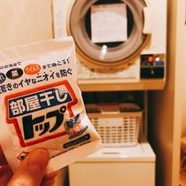 24時間利用可能! 洗濯機&乾燥機◇洗剤はフロントでお一つ40円で販売!