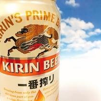 ◇お部屋で一息 ビール付プラン◇お仕事終わりのホッと一息、缶ビールはいかがですか?
