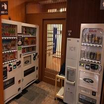 自動販売機・製氷機◇アルコール・ソフトドリンク自動販売機、製氷機をご用意(アイスペール・トングも有)