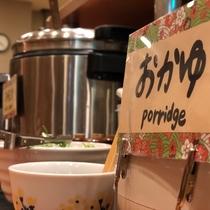 朝食バイキング ◇6:30~9:00◇ おかゆ・お味噌汁などの和食もご用意しております。