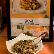 朝食バイキング 長崎のお漬物!毎日提供しております。