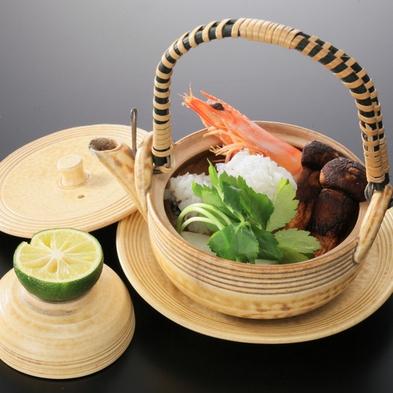 【松茸会席】9月・10月限定 秋の味覚、松茸を食すプラン