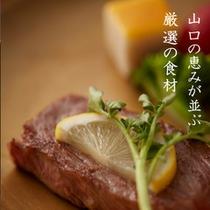 日本料理指南役に委嘱される