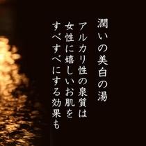 湯田温泉(2)