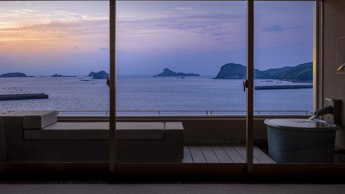 【秋冬旅セール】全室オーシャンビュー&露天風呂付き客室