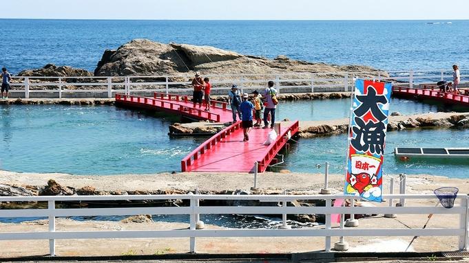 海釣り体験プラン☆メインを選べる味覚会席☆多彩な房総の幸◆オーシャンビューの部屋◆特典付き♪