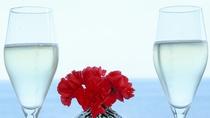 記念日プラン スパークリングワイン