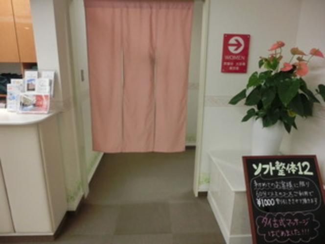 女性用 入口