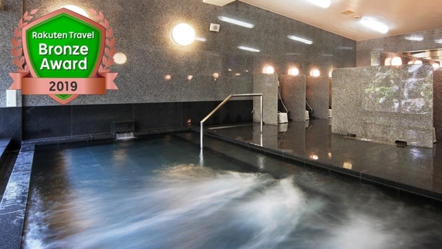 ブロンズアワード2019■大浴場■
