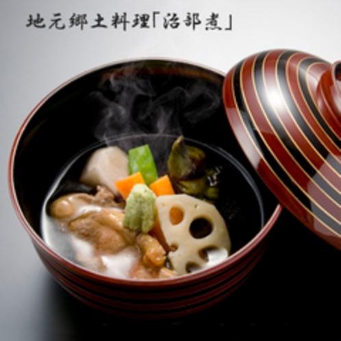 【お料理】郷土料理「治部煮」(一例)