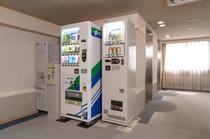 自動販売機(4F)