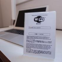 【Wi-Fi】