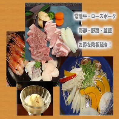 【露天風呂付き客室】夕食はお部屋食で☆お得で豪華な『ミックス・デラックス』 ☆18時間ステイ