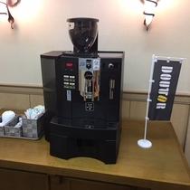 【ご宿泊者様限定】コーヒーサービス(セルフ式)始めました!!ルームキーのご提示をお願いしております。