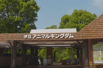 アニマルキングダム入園口