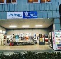 LiveHouse浜松窓枠