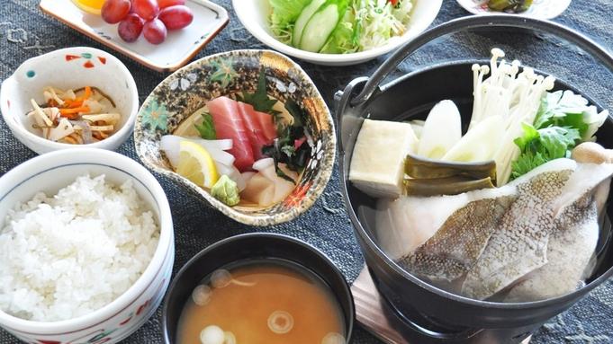 【お手軽プラン】食事付でもリーズナブルに♪道北観光を応援!(夕朝食付)