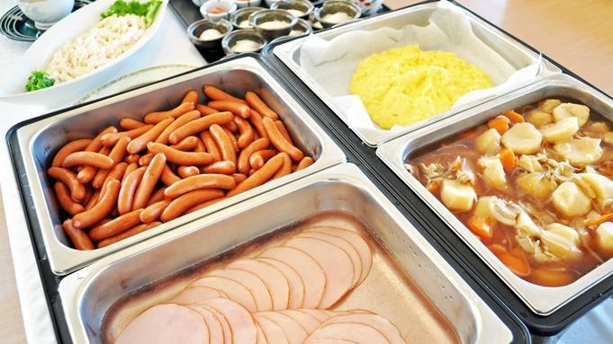 【朝食付】夕食はご自身でお好きなところで!朝食はゆっくり、しっかり召上りたい方にぴったり★