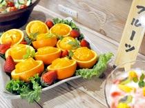 【朝食】フルーツ類も充実しています