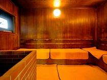 【浴場】サウナ