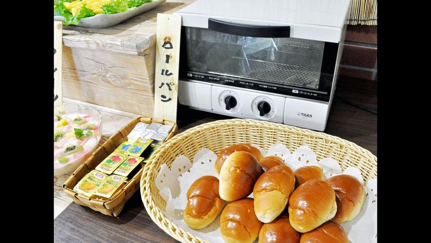 【朝食】パンはトースターで温めできます。