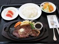 【夕食一例/ステーキプラン】黒毛和牛ステーキ