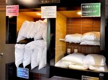 【備品】貸し枕のサービスを始めました。ご利用の際はフロントまで