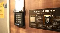 【女性浴場】セキュリティーシステム