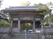 39番延光寺