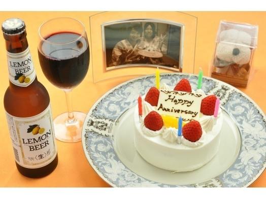 【海山一望!露天風呂付客室】☆♪浴衣で記念日♪プラン☆