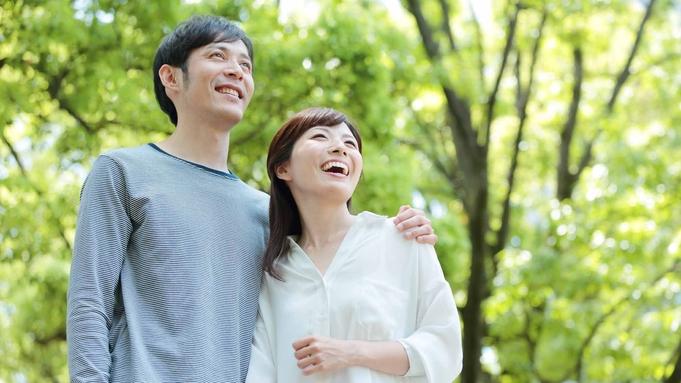 【カップル・夫婦】仲良しふたり旅♪のんびり12時チェックアウト&ワンドリンク付き