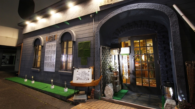 【館内チケット500円分付き】レストランや売店で♪愛南町の味覚・名物をどうぞ(1泊朝食付き)