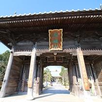 *【お遍路さん】四国霊場第40番札所「観自在寺」まで車で5分