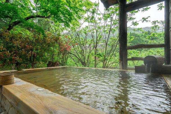 【早期予約特典付き】温泉露天風呂付客室プラン