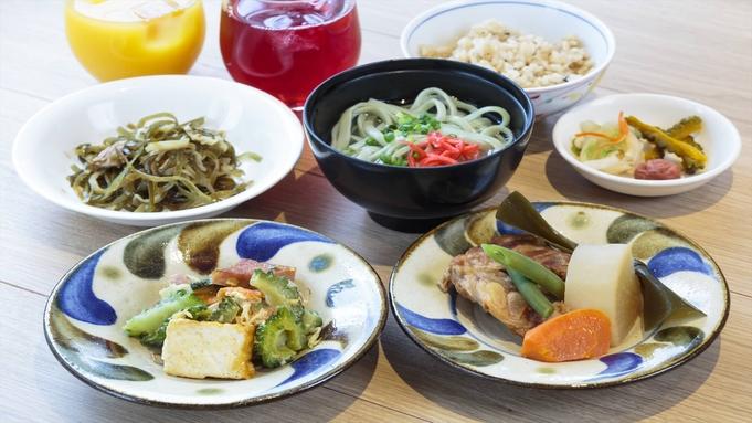 【秋冬旅セール】駅近!観光にビジネスに便利な立地(朝食ブッフェ付)