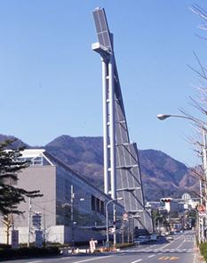 グローバルタワー