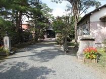 斎藤実記念館