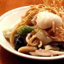 中華レストラン『セドレ』