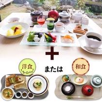 選べる朝食